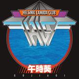 Helsinki Lambda Club、新曲「午時葵」リリック・ビデオを本日5/21プレミア公開。メンバーによるトーク・ライヴも生配信