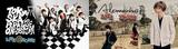 東京スカパラダイスオーケストラ、[Alexandros]らのライヴ映像をHuluにて期間限定で無料配信