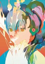 いゔどっと、初のフル・アルバム『ニュアンス』7/15リリース決定。コレサワ、Sori Sawada、R Sound Designらによる書き下ろし楽曲も収録
