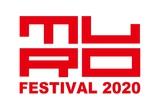 """開催見送りになった""""MURO FESTIVAL 2020""""、フクザワによるデザインの""""幻Tシャツ""""販売決定。アルカラ、テナー、ラックライフ、ハロ、アイビー、Hump Backら84組も協力"""