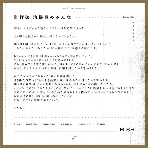 news_sub.jpg