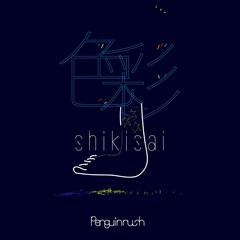 penguinrush_20200513_shikisai_haishin jacket.jpg