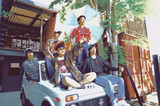 浪漫革命、1年半ぶりニュー・アルバム『ROMANTIC LOVE』7/22リリース決定。東名阪ツアーも開催