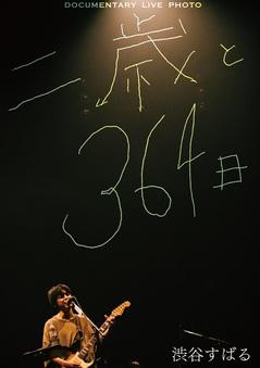 subaru_Photobook.jpg