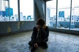 """須田景凪、中村倫也主演の映画""""水曜日が消えた""""主題歌「Alba」6/5配信リリース"""