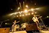 UNISON SQUARE GARDEN、6/24にライヴ映像作品、年内にニュー・アルバム『Patrick Vegee』リリース。MVフル公開&アルバム・サブスク解禁&初生配信ライヴも一挙発表