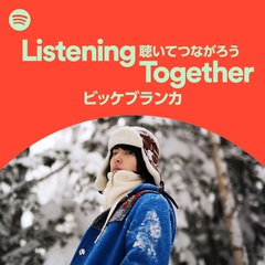 vickeblanka_ListeningTogether_Playlist_japan.jpg