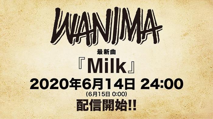 "WANIMA、""ミュージックステーション""で初披露した新曲「Milk」6/15配信リリース決定"