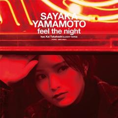 yamamotosayaka_analog_jk.jpg