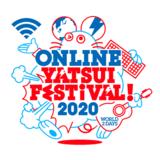 """DJやついいちろう主催""""ONLINE YATSUI FESTIVAL! 2020""""、第1弾アーティストでTENDOUJI 、眉村ちあき、ハバナイ、空きっ腹に酒、CYNHN、Sundayカミデら73組発表"""