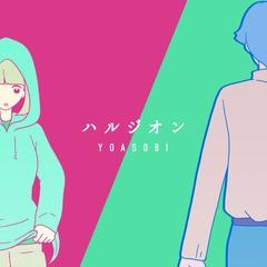 yoasobi_Harujion_JK.jpg