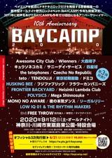"""BAYCAMP 2020""、出演アーティスト第3弾に大森靖子、四星球、HUSKING BEE、LOW IQ 01 & THE RHYTHM MAKERS、FRONTIER BACKYARD、POLYSICS、リーガルリリー、東京初期衝動が決定"