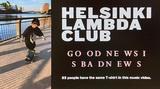 Helsinki Lambda Club、「Good News Is Bad News」MVを明日6/13 20時よりプレミア公開。ゲストに山崎 陸(teto)迎えたトーク・ライヴも生配信