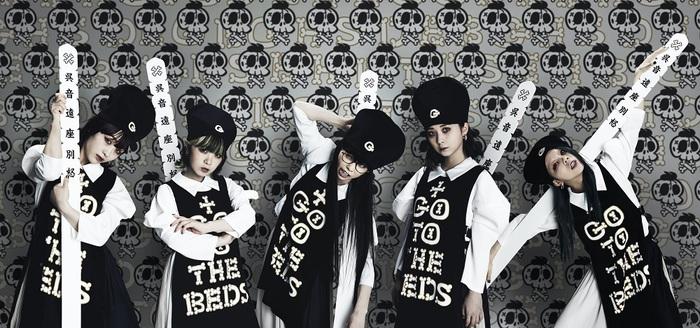 GO TO THE BEDS、7/22リリースの1stフル・アルバム『GO TO THE BEDS』詳細発表。アルバム・トレーラー&新アー写も公開