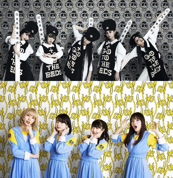 GO TO THE BEDS / PARADISES、7/22リリースの1stフル・アルバムよりそれぞれ「I don't say sentiment」、「TWINKLE TWINKLE」のMVをプレミア公開