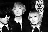 "SEKAI NO OWARI、6/26放送の""ミュージックステーション""生出演決定。ニュー・シングルより「Dropout」をTV初歌唱"