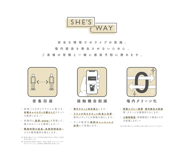 SHESWAY_yoko.jpg