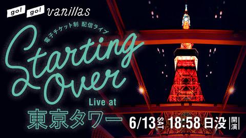 STARTING_OVER_haishin_A.jpg