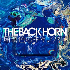 THE_BACK_HORN_jkt.jpg