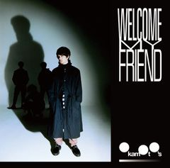 WelcomeMyFriend_cover.jpg