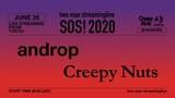 "androp × Creepy Nuts、無観客有料配信ツーマン・ライヴ""SOS! 2020""開催決定"