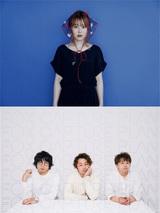 fox capture plan、おかもとえみとのコラボ楽曲「やけにSUNSHINE feat. おかもとえみ」MV公開