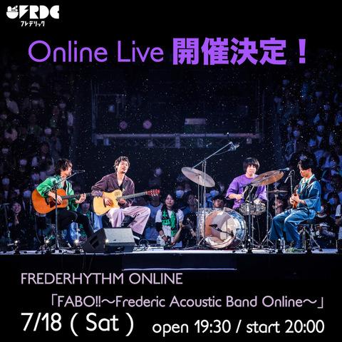 frdc_online_live.jpeg