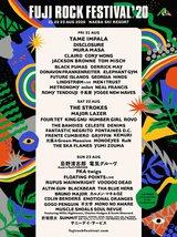 """""""FUJI ROCK FESTIVAL'20""""、開催延期に"""