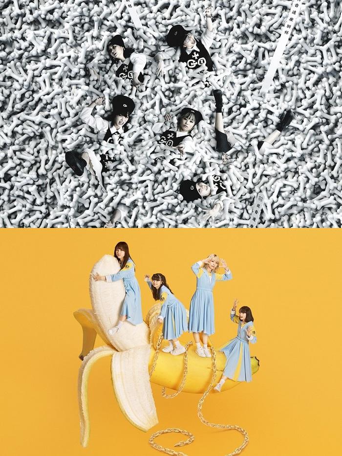 GO TO THE BEDS / PARADISES、メンバー参加のTikTok動画公開。それぞれのグループ名を冠した記念すべき1stフル・アルバムを本日7/22に同時リリース