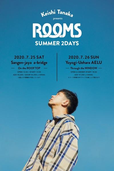 keishi_tanaka_ROOMS_SUMMER_2DAYS.jpg