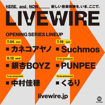 livewire_day.jpg