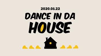 luckili_DANCE_IN_DA_HOUSE.jpg