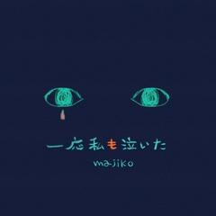 majiko_ichio_jkt.jpg