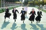 豆柴の大群、1stアルバム『スタート』よりリード曲「豆柴の大群-お送りするのは人生劇場-」MV公開