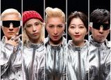 "chelmico、m-floとのコラボ・シングル「RUN AWAYS」超ユニークな""遊べる""MV公開。豪華プレゼントが当たるクイズ・キャンペーン企画も"