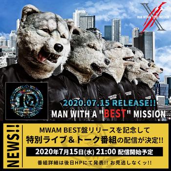mwam_live_talk_0715.jpg