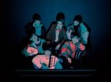 ジャンル不特定6人組バンド Ochunism、新曲「shinsou」デジタル・リリース&MV公開