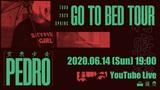 "BiSHアユニ・Dによるソロ・バンド・プロジェクト PEDRO、""GO TO BED TOUR""無観客ライヴ配信の詳細発表"