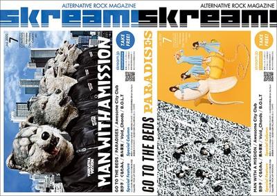 skream202007.jpg