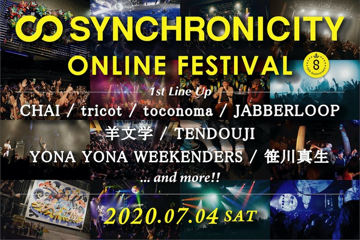 """7/4開催""""SYNCHRONICITY2020 ONLINE FESTIVAL""""、第1弾ラインナップでTENDOUJI、CHAI、YONA YONA WEEKENDERS、tricot、羊文学、toconomaら8組発表"""