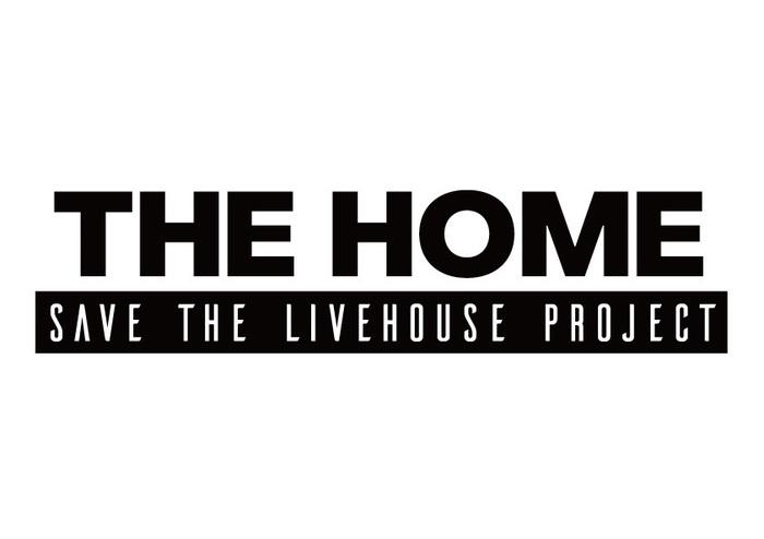 """バンドマン発信のライヴハウス支援プロジェクト[""""THE HOME""""~save the LIVEHOUSE project~]、第2弾参加アーティストに夜ダン、FABLED NUMBER、アイビーカラー決定"""
