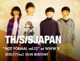 """THIS IS JAPAN、無観客ライヴ""""NOT FORMAL vol.12""""を7/7開催。ニュー・シングルよりTVアニメ""""ノー・ガンズ・ライフ""""EDテーマ「new world」先行配信も決定"""