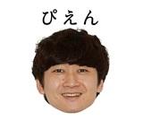 """忘れらんねえよ、ワンマン東京公演の中止を発表。無観客有料配信ライヴ""""さよならブリッツ -マイナビバイトであざす~!-""""として開催"""