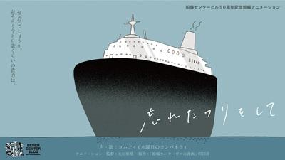 wasuretafuri_key.jpg