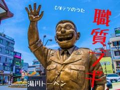 yukawatoben_jk.jpg