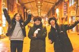 ズーカラデル、ニュー・ミニ・アルバム『がらんどう』9/23にビクターよりメジャー・リリース