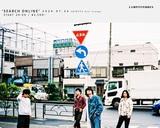 "LAMP IN TERREN、7/26定期公演は""SEARCH ONLINE""として渋谷Star loungeのフロアから生配信。最新MV「Enchanté」の映像監督 脇坂侑希とタッグを組んでお届け"
