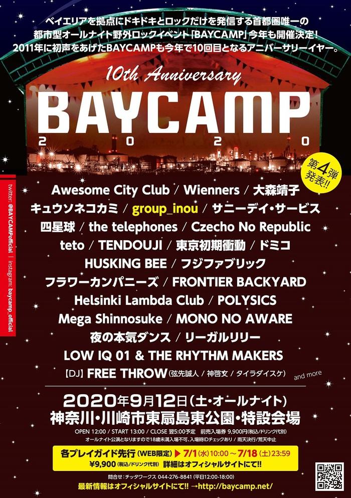 """BAYCAMP 2020""、出演アーティスト第4弾にgroup_inouが決定"
