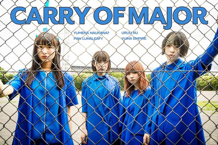 """CARRY LOOSE、メンバー4人の共同生活を24時間生配信。メジャー・デビューするまで帰れない""""CARRY OF MAJOR""""スタート"""