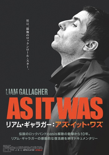 LIAM_as_it_was_poster.jpg